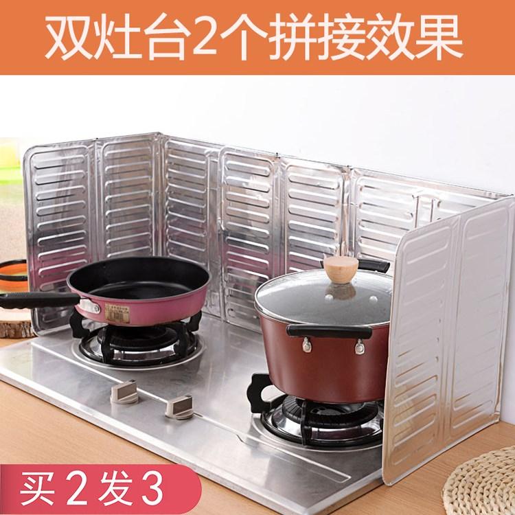 Bếp nấu nướng lá nhôm lớp cách nhiệt, chống chịu được nhiệt độ cao trong trường hợp xăng dầu ban tấm vách ngăn chống súp - nó trèo lên đâu nhỉ? Dầu xào rau vách ván