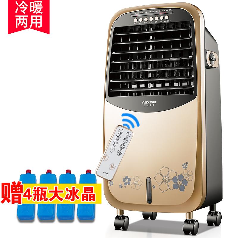 Ohne klimaanlage fan Kalte Luft, energie zu sparen - TIMER - fernbedienung fan für mobile klimaanlagen negative ionen.