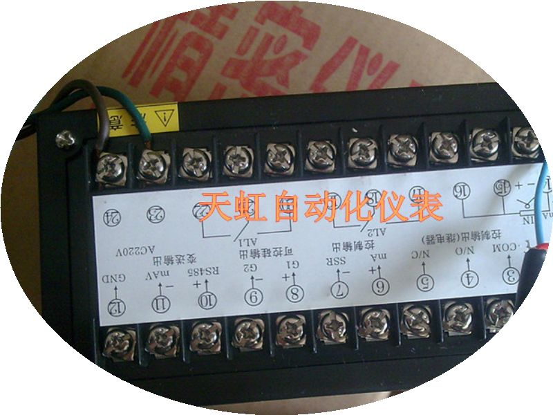 Digital display pressure meter digital two times display digital display remote meter 4~20mA1-5V0-5V