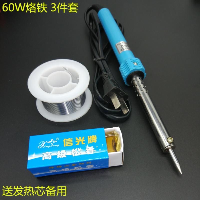 Luo Luo Luo ferro ferro elétrico) é um complexo de ferro elétrico, ferro elétrico, FIO de solda, ferramentas de reparação de electrodomésticos