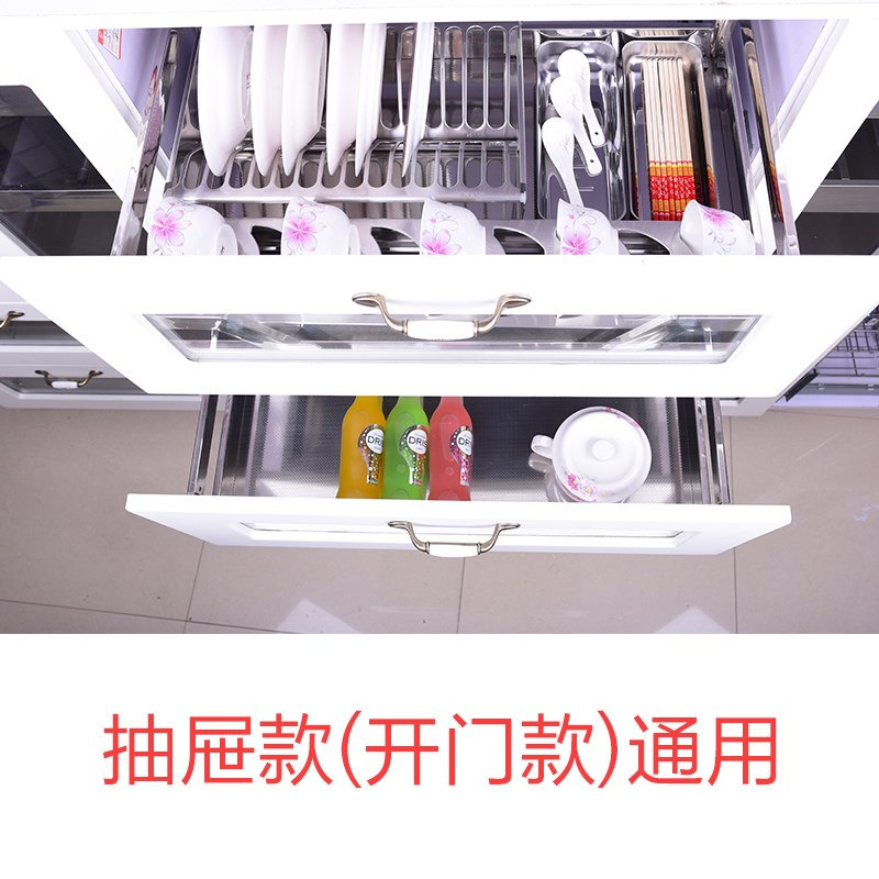 The whole kitchen cabinets are custom made, all stainless steel cabinets, cupboards and custom baskets