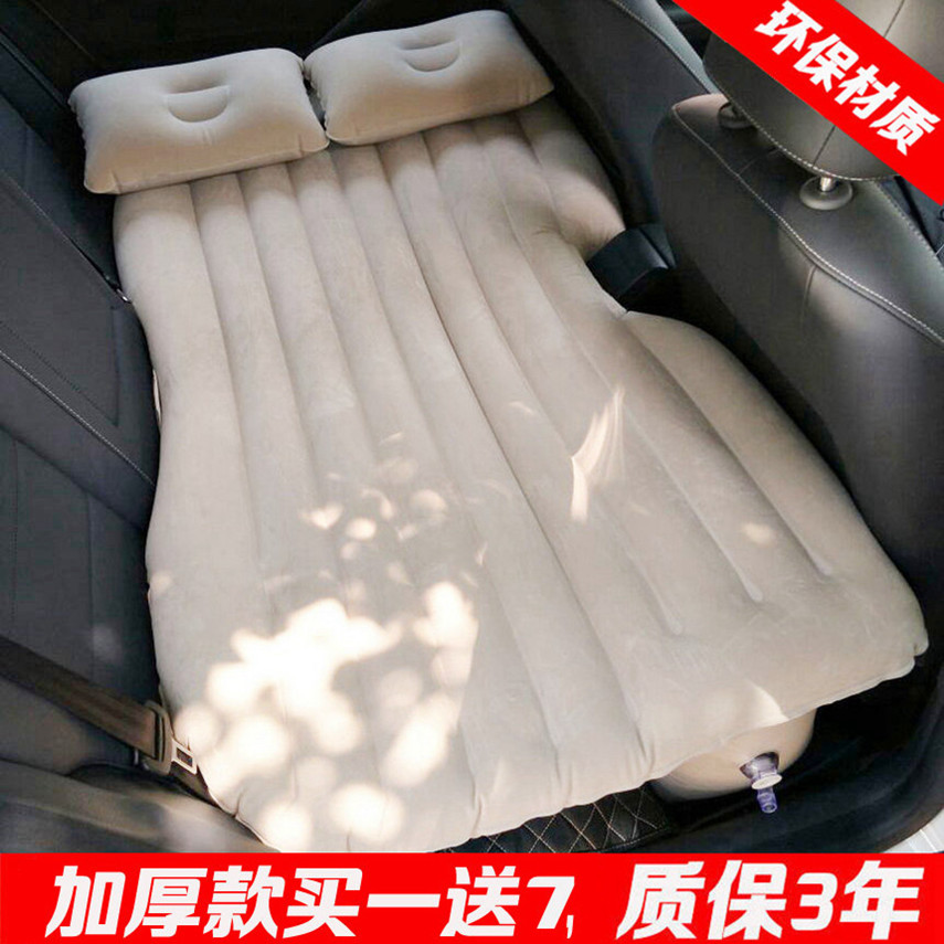 Special inflatable car mounted mattress for the rear of Bao Chun 610330310510 general steam car