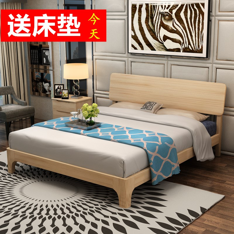 Pure solid wood bed soft bed 1.8 meters Nordic Japanese modern minimalist master bedroom cloth 1.5 meters marriage bed