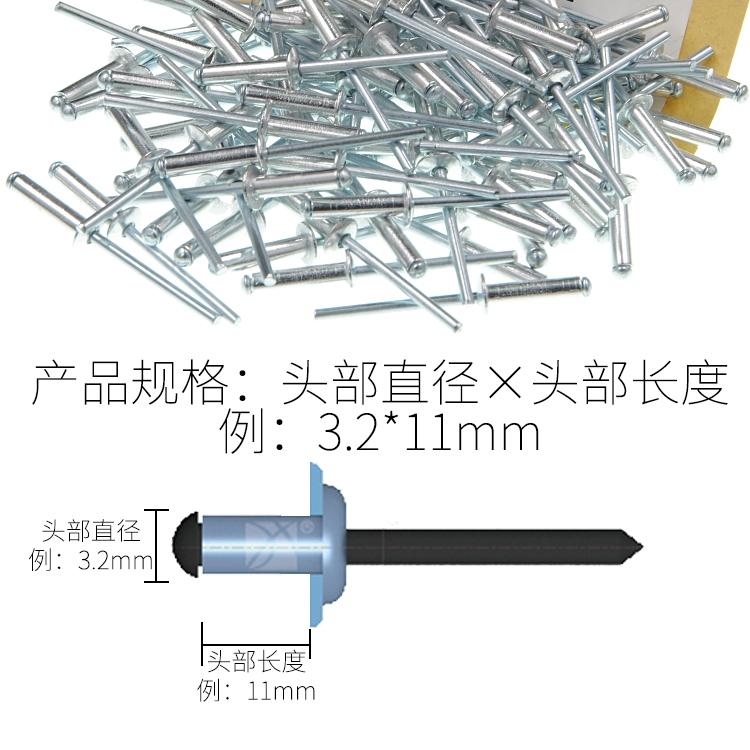 2.43.2456mm Abertura Tipo auto - ligar rebites de alumínio de alumínio do parafuso padrão de decoração para UNhas
