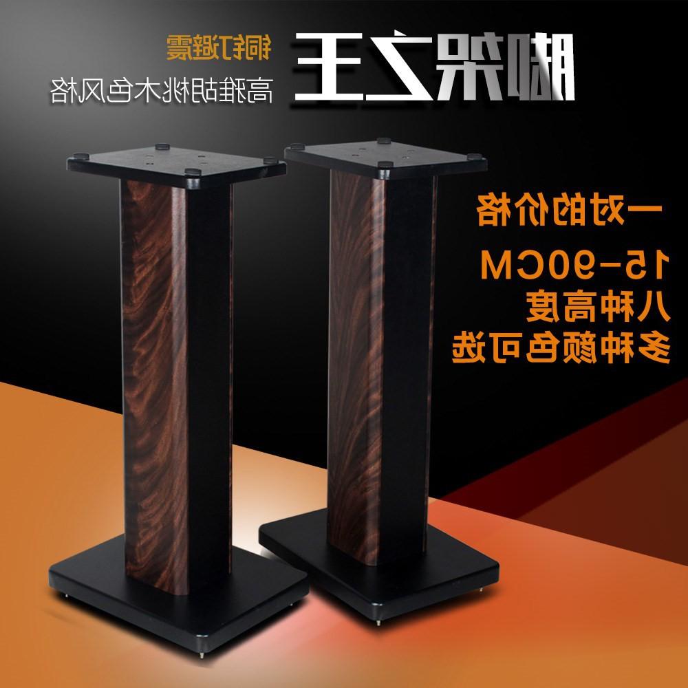 Programa de qualidade de Madeira prateleira suporte para caixa de SOM home theater surround sound, estante de caixa por cisnes.