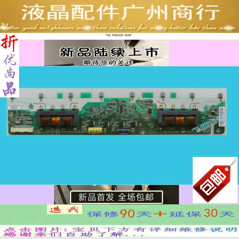Haier LK32K132 original de télévision à affichage à cristaux liquides d'alimentation à courant constant, la plaque de pression y176 augmentation numérique rétroéclairé