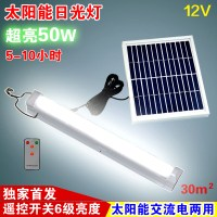 Emergency lamp lamp solar energy lamp super bright LED lamp solar household indoor and outdoor wall lamp ceiling