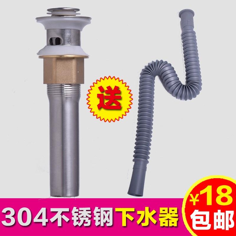 Cái chậu rửa dưới vòi nước máy nước rửa tay chậu rửa bể bơi lật tấm Bounce ống thoát nước