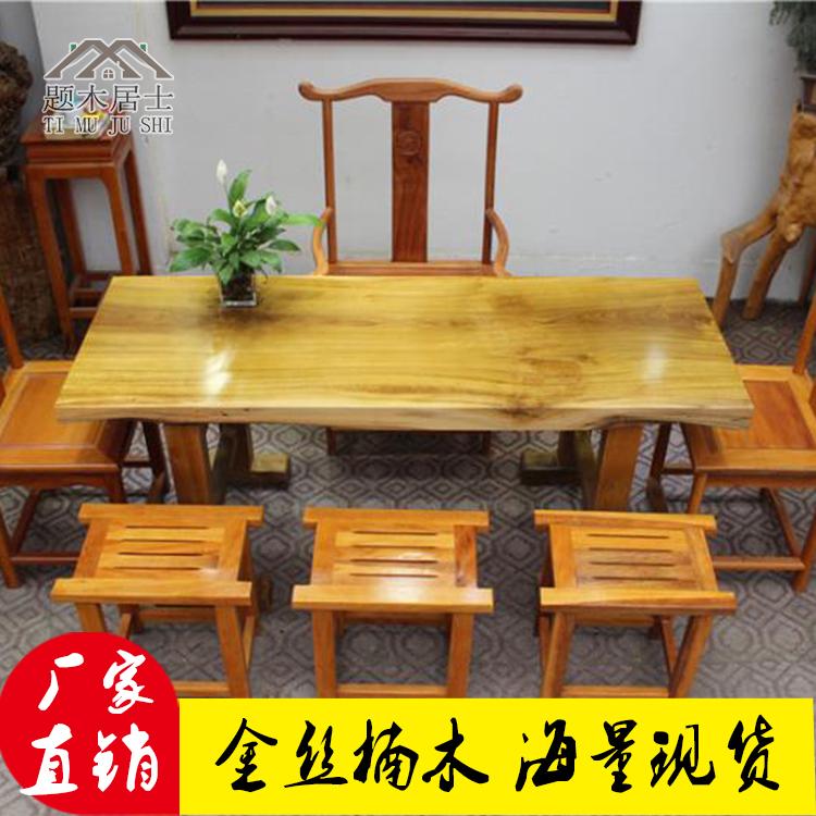 Mobilier de bureau en acajou 黄心楠 grande table table de conférence en rondins de bois plaque de dalle