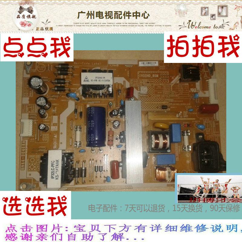 Samsung LA32D40032 LCD plat de télévision d'une amplification de puissance haute tension à courant constant LY838 + la plaque de rétroéclairage