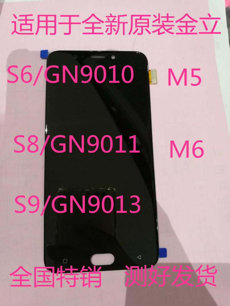 S8GN9011S9 new original S6GN9010 M5M6 screen is suitable for assembly of liquid crystal display Jin