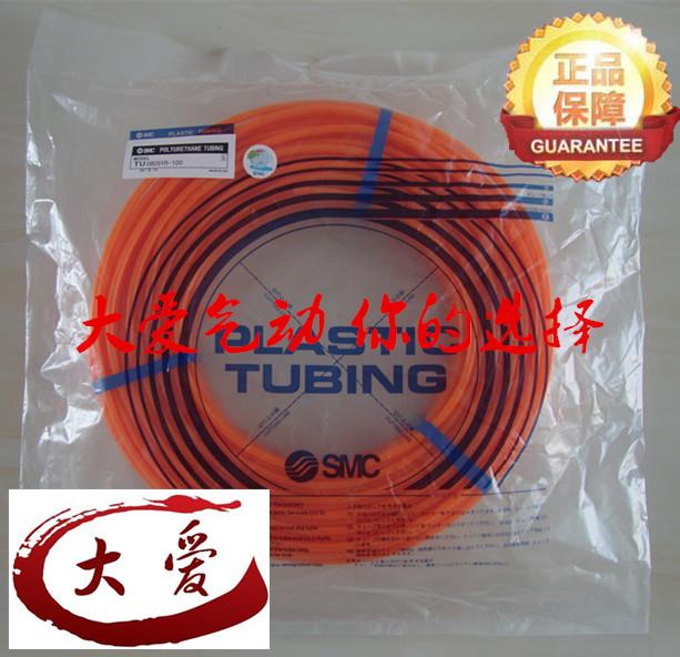 Η πραγματική νέα τραχεία TU σειρά TU0425YR-100 SMC μεγάλη αγάπη το σωλήνα πολυουρεθάνης σωλήνα