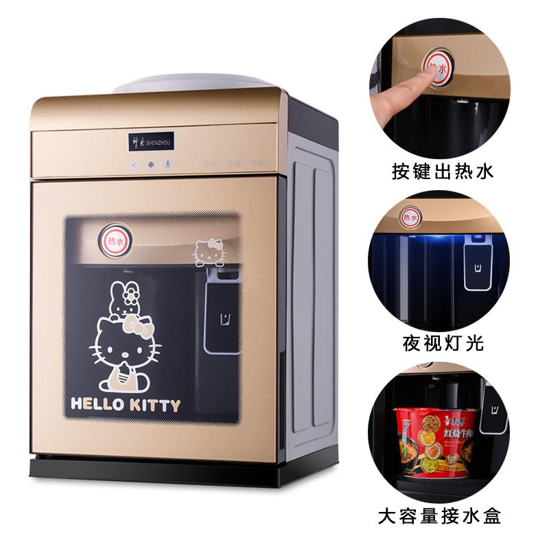 - υπολογιστή νερό) κάθετη ψύξης θερμική οικιακών γραφείο πάγο μίνι βραστό νερό ζεστό δωμάτιο πάγο θερμοκρασία μηχανή σου τσάντα.