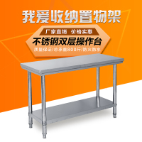 Stainless steel table assembly line conveyor belt and conveyor line / conveyor steel basin packers cooling