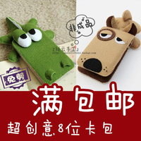 Free cutting DIY nonwoven material bag mouth crocodile dog card package can be placed more than 8 creative card original brand