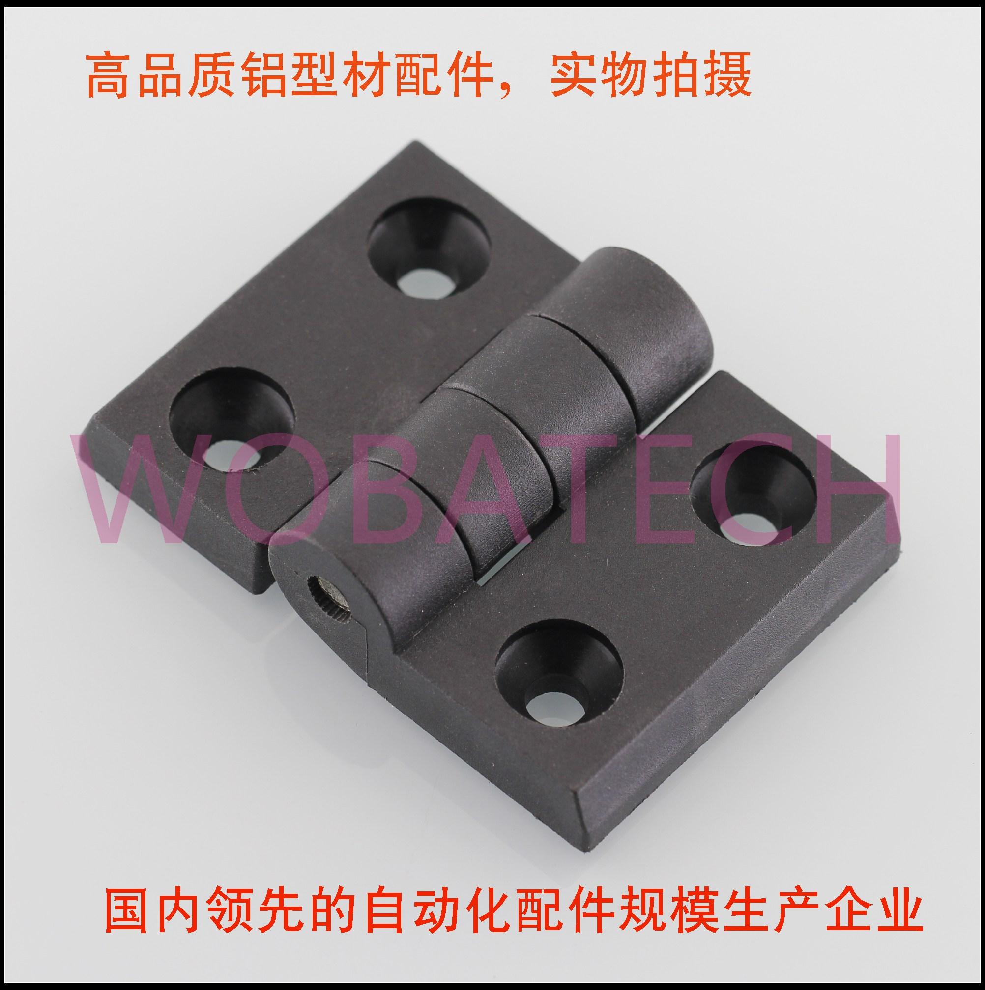 4545 slot 10 series aluminum profile accessories, reinforced nylon plastic, non removable hinge 45Hinge-V