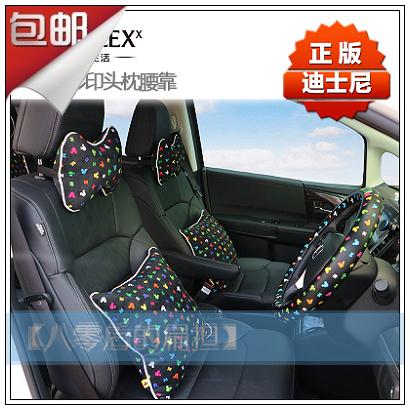 本場の日本Napolexミッキー自動車用品内装カートゥーン快適マッサージ護頚枕枕腰の骨で