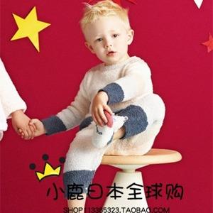 日本代购gelato pique秋冬软绵绵条纹连体服哈衣爬服婴儿童睡衣GP