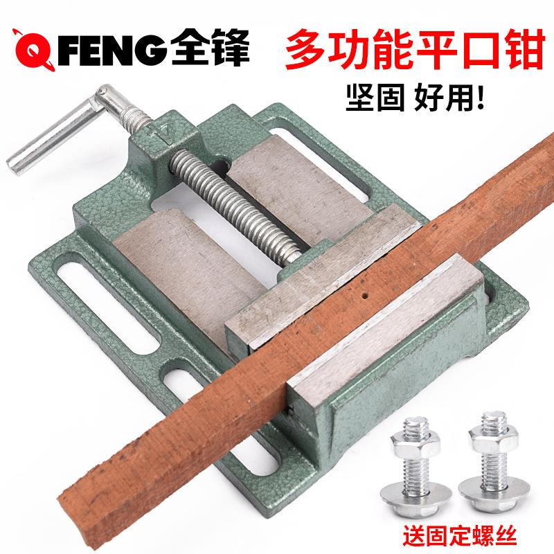 The mini electric drill bed 3 Inch 4 inch 5 inch 6 inch pliers with American woodworking vise machine Vises