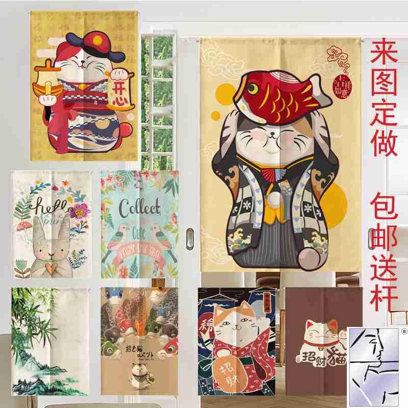 японски памук и лен. фън шуй веранда хола разделяне завеса кухнята полу - завеса манеки неко флаг завеса завесата на къси завеса домакински