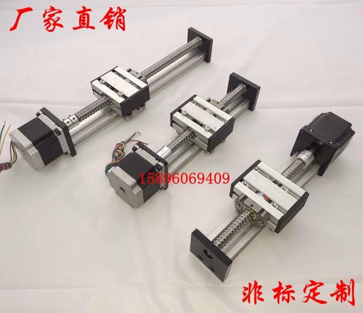 XYZ axle manipulator 1610 ball screw rod 1605 slide table electric module linear guide module 1204