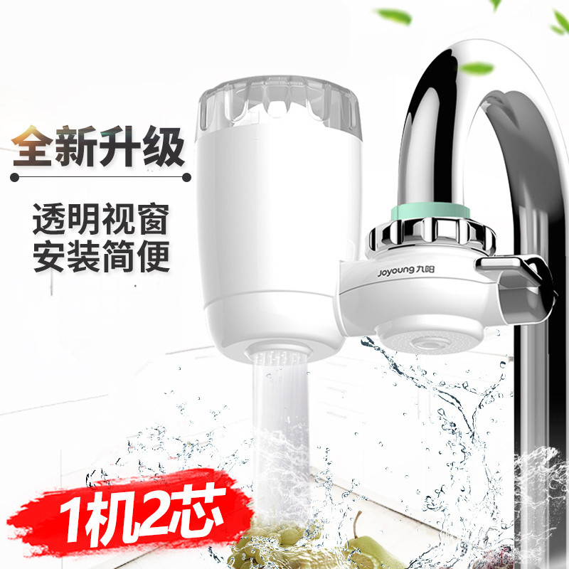 Household tap water filter purifier, kitchen faucet, water purifier, simple water purifier