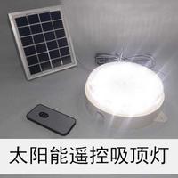 Solar street lamp ceiling lamp remote wired household split solar lighting indoor and outdoor household energy corridor