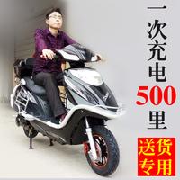 72v32a elektromos kerékpárok elektromos kerékpárok elektromos motorkerékpárok - akkumulátorokat 72v45a robogó elektromos autó