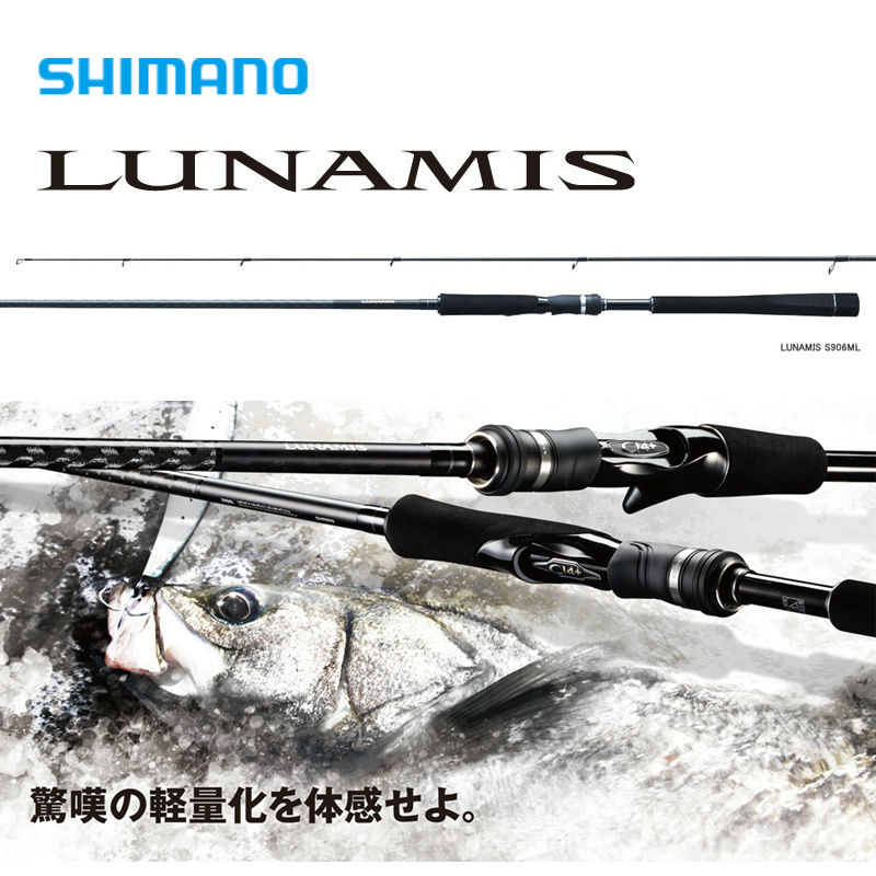 Authentic licensed SHIMANO Shimano LUNAMIS ultra shot straight handle grips jewfish Culter halleluyah pole spot