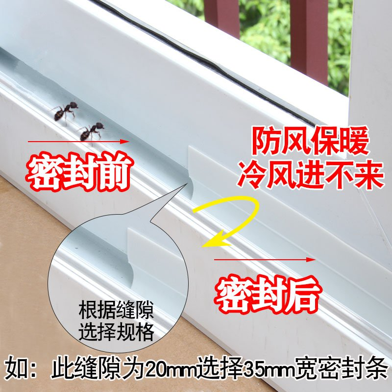 Window insulation and thermal insulation glass door, sound insulation waterproof glue strip, multifunctional door and window sealing strip, door crack, door bottom wind proof paste