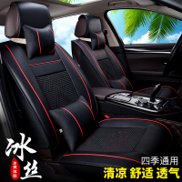A new generation of Dongfeng Peugeot car special car seat cushion cushion covers all four seasons general chartered Dongfeng logo