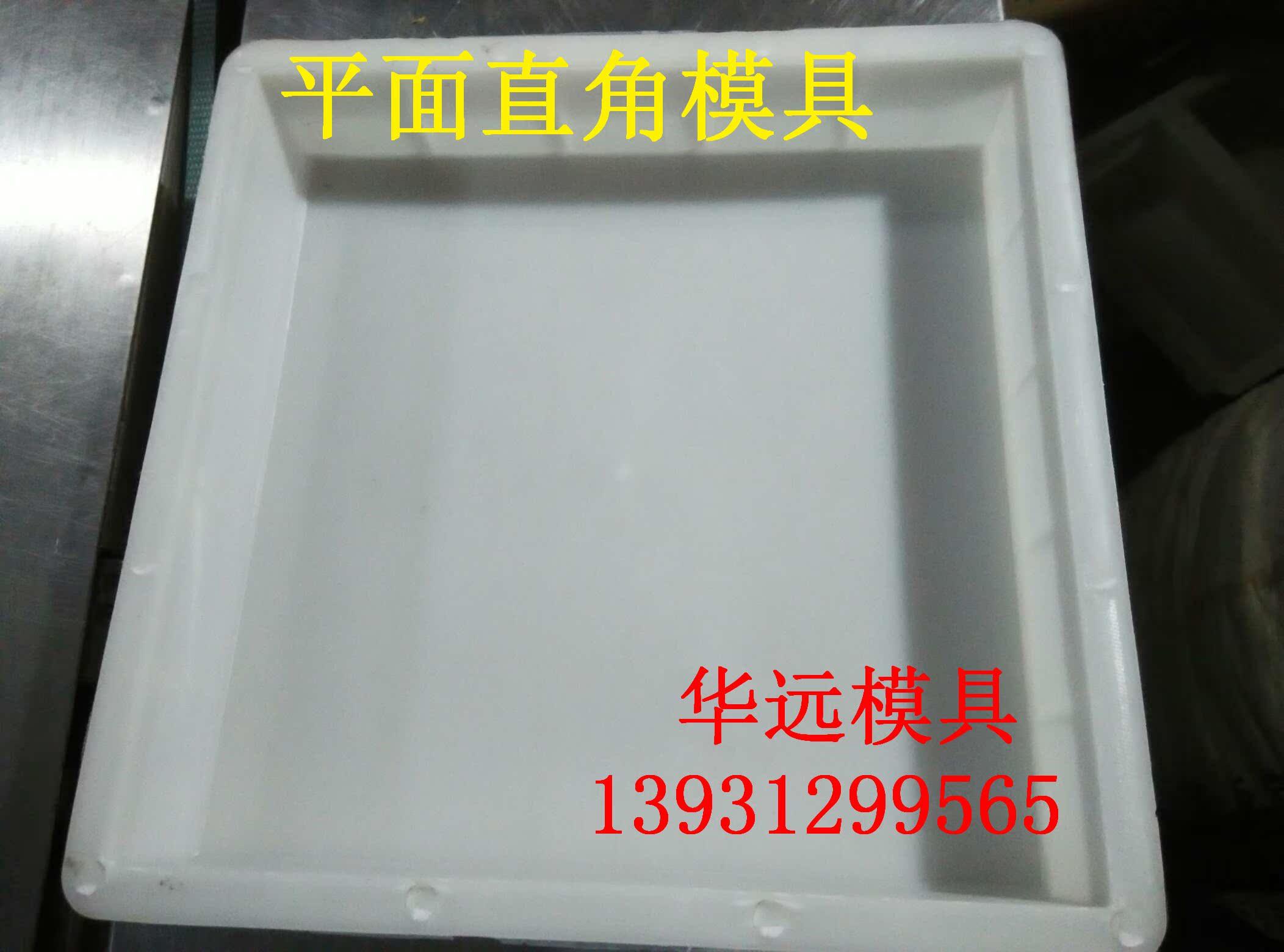 Aereo o muffa muffa: Mattoni di dimensioni 50x50x3.5 (Pannelli isolanti con bordi)