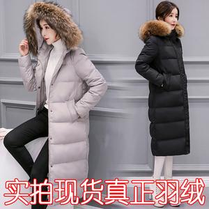实拍2017新款韩版白鸭绒羽绒服女中长款显瘦大毛领加厚冬装8007#