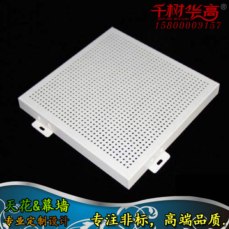 Guangdong factory direct indoor partition ceiling outdoor door curtain wall aluminum punching molding