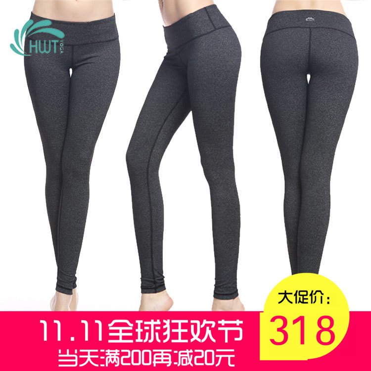 HWT yoga clothing new winter fitness wear under nine feet beam leg PANTS LEGGINGS skinny pants pants