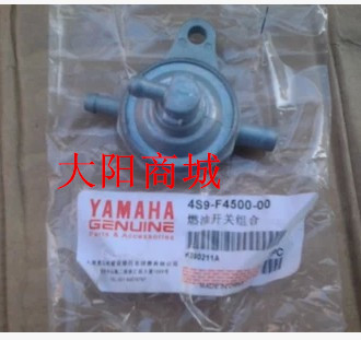 YAMAHA JYM110C8 Jubilee 110 fuel switch to build JS110-B self suction negative pressure fuel tank switch