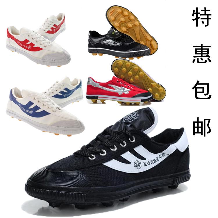 双星足球鞋 男女儿童帆布胶钉碎钉训练 男童女童运动鞋学生球鞋子
