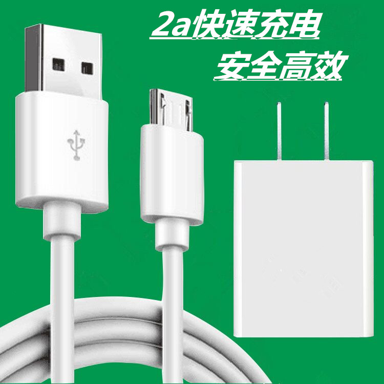 Jin F105M5 steel GN5001S straight plug charger for mobile phone fast charging data cable 2A