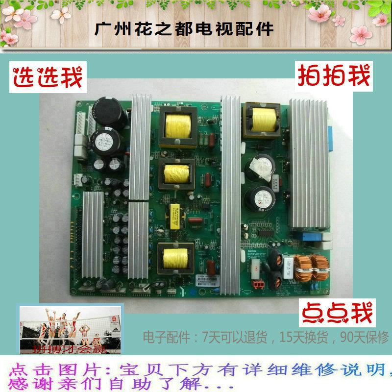 TCLPDP42U6-L42 inch TV plasma Mpu giảm áp Zener trong bảng ct814 nguồn điện cung cấp năng lượng