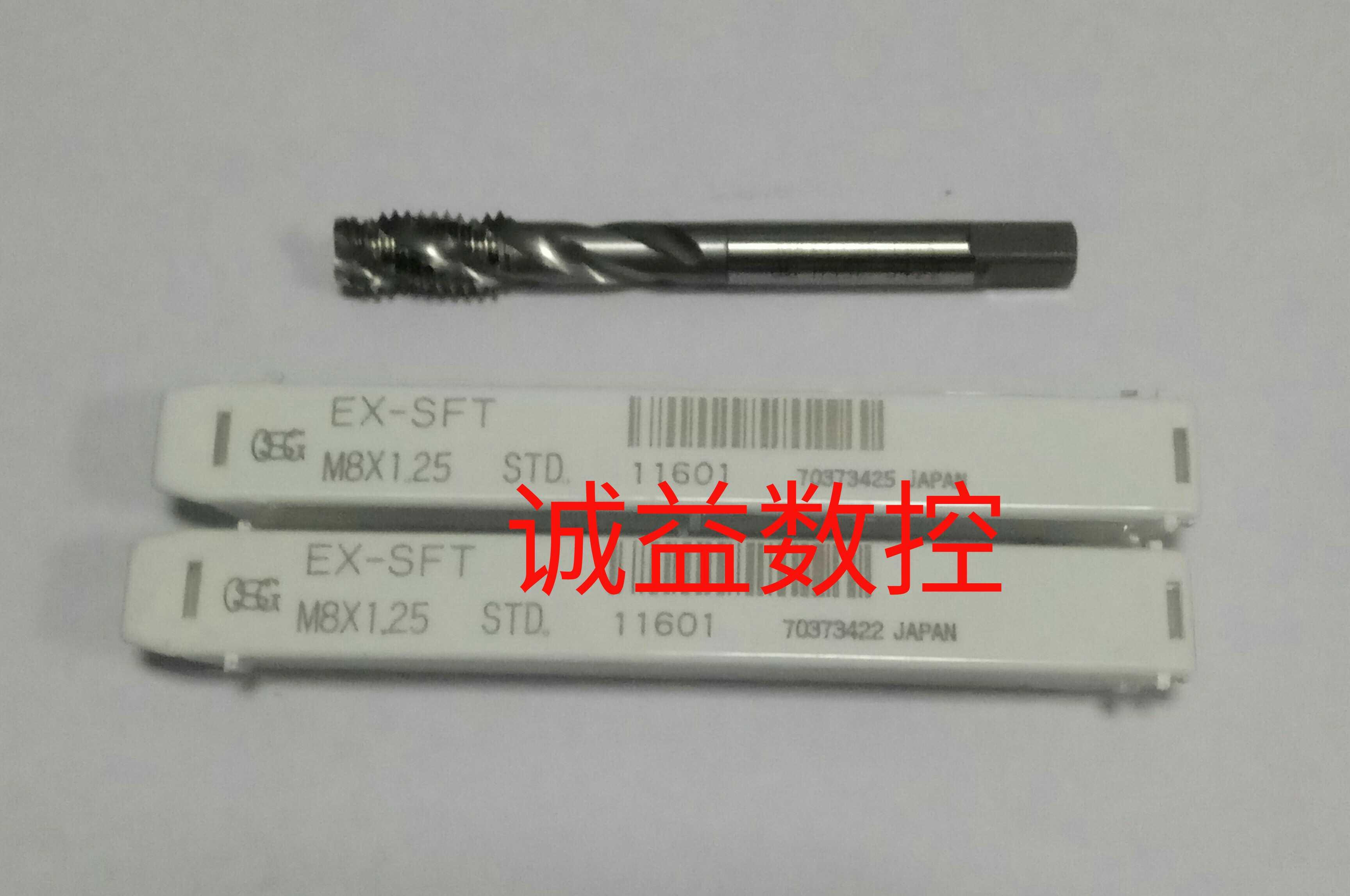 OSGEX-SFT spiral screw M8*1.25