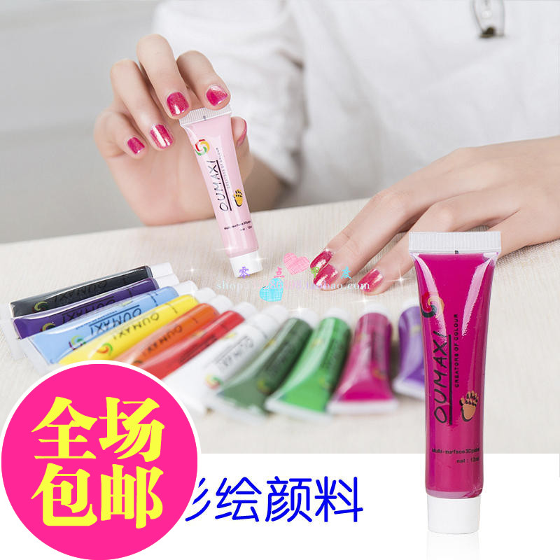 Nail tool supplies, painting, acrylic, painting, flower, nail, painting, beginners practice, 12 color suit