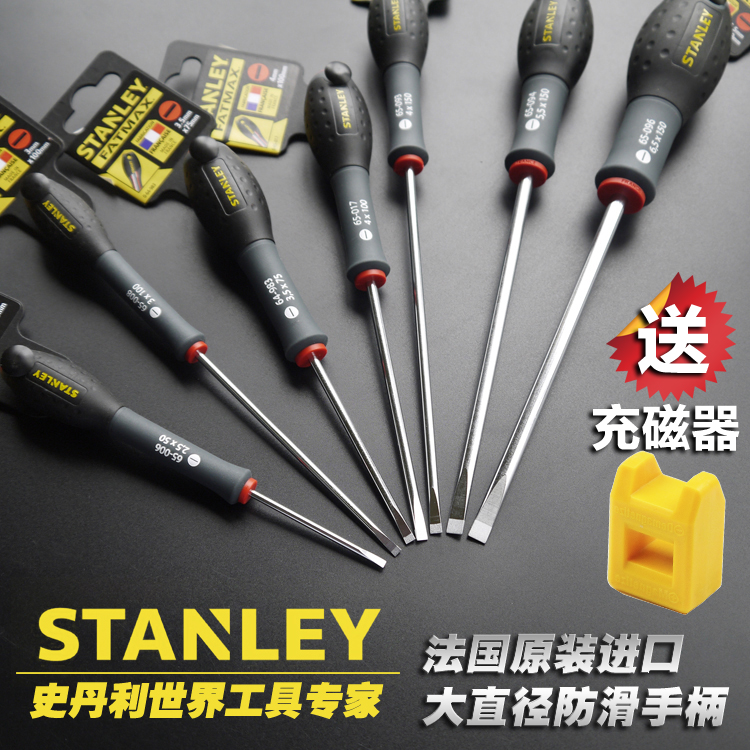 Stanley WERKZEUGE schraubendreher schraubenzieher aus Frankreich importiert ein schraubenzieher elektriker parallel.
