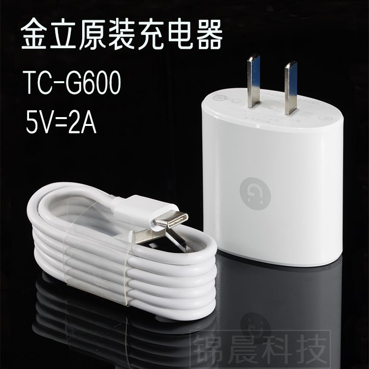 S6gn9010W909S6proS8m5plus mobile phone data line charger original genuine