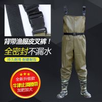Waterproof pants, waterproof fish pants, wading fishing, fishing pants conjoined