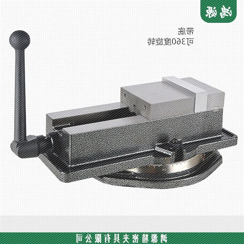 Precision angle fixed milling special clamp with bottom heavy machine vice 4 inch 5 inch 6 inch 8 inch 10 inch