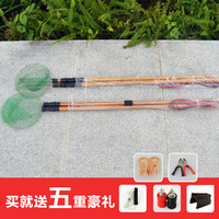 Reinforced insulation telescopic fishing rod fishing rod fishing net J kit 2.4/3/5 meters double pole s power delivery