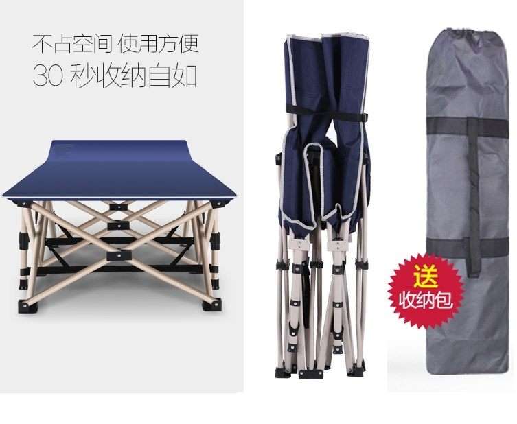 Simple beach bed, retractable bed folding bed, multifunctional lunch bed mobile single outdoor bed