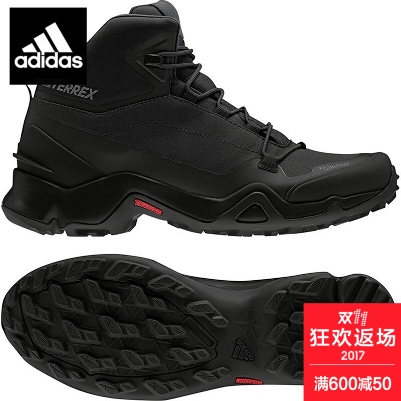 Adidas/ Adidas 2017 winter new sneakers cross-country hiking shoes hiking shoes S80792