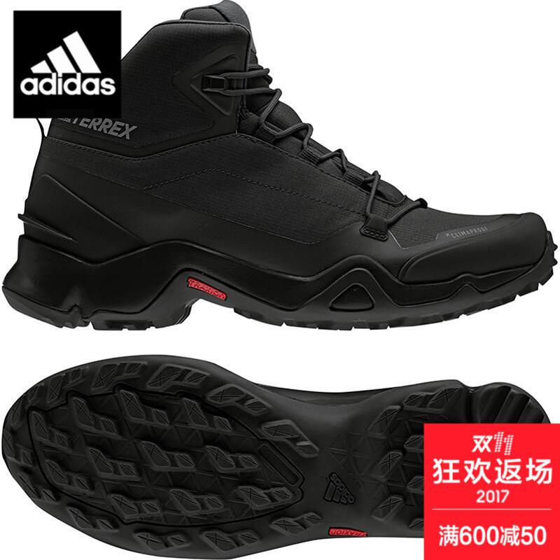 Adidas/ новой зимней спортивной обуви Adidas 2017 внедорожных туристские ботинки обувь S80792 пешком