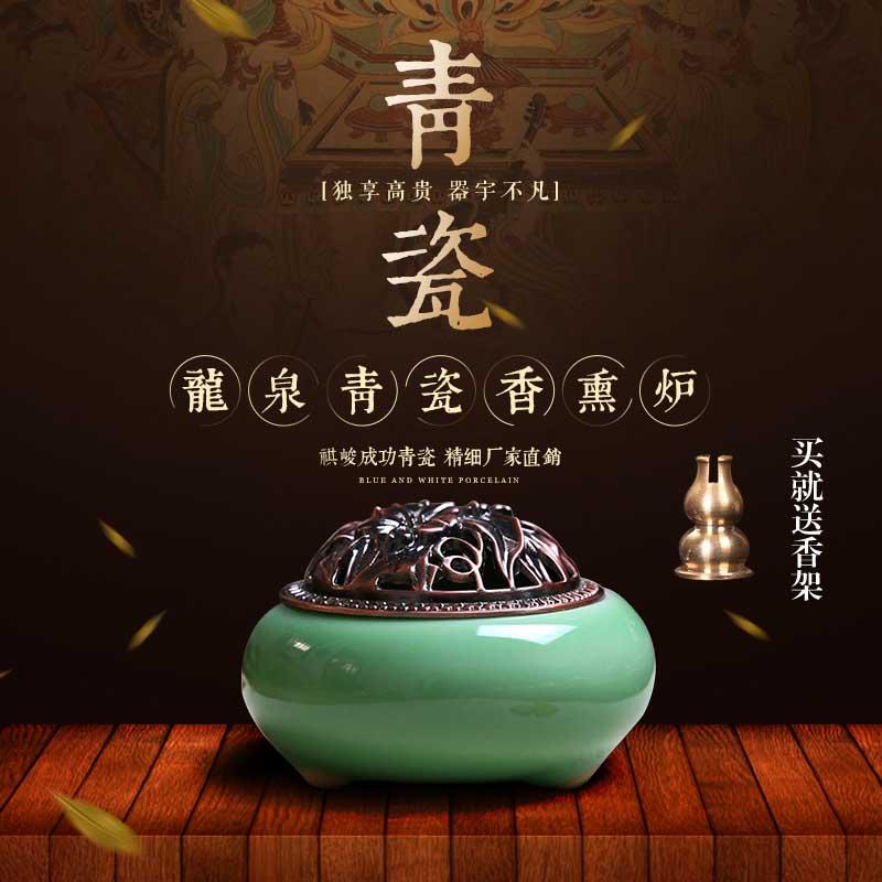 день чистой меди с старинное Будды творческих кадильницу алой кадило селадон аромат сандалового дерева специальные керамические день Лонг Куан печь